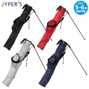 【製造直販】ジーパーズ スタンドクラブケース JYPEH001 クラブ4〜5本収納可能 JYPERSオリジナル