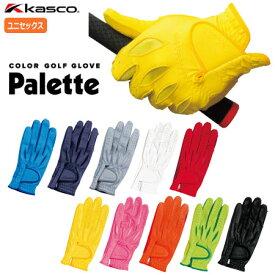キャスコ Palette パレットグローブ SF-1515 (左手用) 全天候タイプ ユニセックス 日本正規品