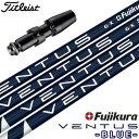 タイトリスト スリーブ付きシャフト Fujikura VENTUS BLUE (TS2/TS3/917D/915D/913D/910D/917F/915F/913F/91…