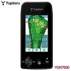 【土日祝も発送】ユピテル Yupiteru ゴルフナビ YGN7000 GPS・距離測定器