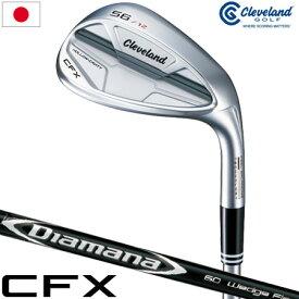 クリーブランド CFX ウェッジ (Diamana for CG カーボンシャフト) 日本正規品【ウエッジ】【日本モデル】【2019年10月発売】
