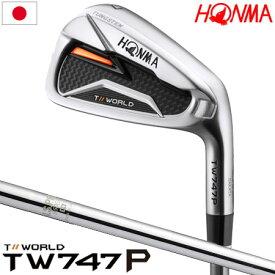 本間ゴルフ TOUR WORLD TW747 P アイアンセット 6本組 (#5-10/N.S.PRO 950GH スチールシャフト装着) 日本正規品【アイアン】
