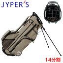 ジーパーズ 14分割スタンドキャディバッグ 9.5型 JYPEH002 カーキ 2020年モデル【JYPER'Sオリジナル商品】