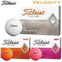 タイトリスト VELOCITY(ベロシティ) 2ピース ゴルフボール 1ダース(12個入) 日本正規品 2020年モデル