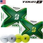 ブリヂストンゴルフ TOUR B RXS ゴルフボール 2020年モデル 1ダース USA直輸入品【BRIDGESTONE GOLF】【スピン&コントロール】【ソフトな打感】【2020TOURB】【21MASTERS】