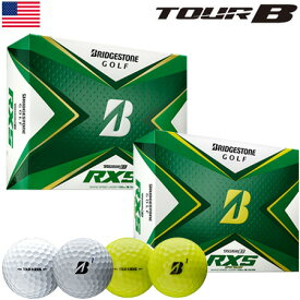 ブリヂストンゴルフ TOUR B RXS ゴルフボール 2020年モデル 1ダース USA直輸入品【BRIDGESTONE GOLF】【スピン&コントロール】【ソフトな打感】【2020TOURB】