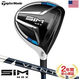 (入荷しました!)テーラーメイド SIM MAX フェアウェイウッド (Fujikura Ventus Blue FW) USA直輸入品【SiM2020】【高弾道+寛容性】