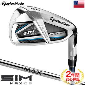 (入荷しました!)テーラーメイド SIM MAX-OS アイアンセット 6I-PW 5本組 (KBS MAX85 スチール) USA直輸入品【SiM2020】【オーバーサイズ】