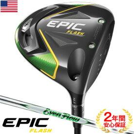 キャロウェイ 2019 EPIC FLASH ドライバー (ProjectX EvenFlow Green 40装着) USA直輸入品【EPIC FLASHシリーズ】 MEGASALE【CWEPFL】