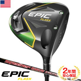 キャロウェイ 2019 EPIC FLASH ドライバー (Speeder Evolution2 665 TourSpec装着) USA直輸入品【EPIC FLASHシリーズ】【CWEPFL】