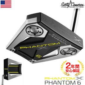 スコッティキャメロン 2019 PHANTOM X パター(6) ミッドベンドシャフト USA直輸入品【製品保証】【SCOTTY CAMERON】