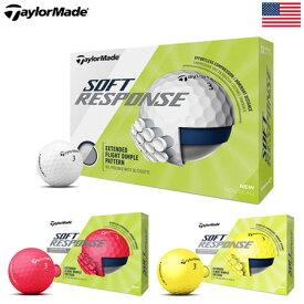 テーラーメイド SOFT RESPONSE アイオノマーカバー 3ピース ボール USA直輸入品【3ピース】