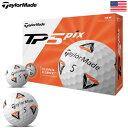 テーラーメイド TP5 PIX ボール 2020 USA直輸入品【リッキーファウラー監修】【5ピース】