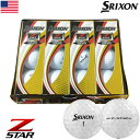 【お買得】スリクソン Z-STAR ゴルフボール 2019 ホワイト 12球入 USA直輸入品 ウレタンカバー 3ピース【未使用新品】…