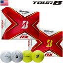 ブリヂストンゴルフ TOUR B RX ゴルフボール 2020年モデル 1ダース USA直輸入品【BRIDGESTONE GOLF】【飛距離重視】【ソフトな打感】【2020TOURB】