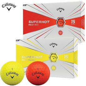 キャロウェイ SUPERHOT BOLD マットカラー ボール 2020モデル USA直輸入品