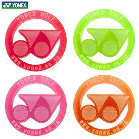 ヨネックス ゴルフ マーカー YOG20008 YONEX 2020年モデル