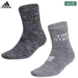 アディダス ADICROSS ウォームソックス IUH89 メンズ 靴下 adidas 2020秋冬