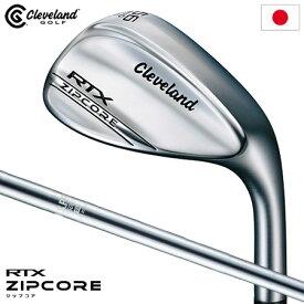 クリーブランド RTX ZIPCORE ツアーサテン ウエッジ N.S.PRO 950GH 日本正規品【ウエッジ】【日本モデル】