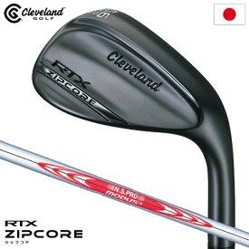 クリーブランド RTX ZIPCORE ブラックサテン ウエッジ MODUS3 TOUR120装着 日本正規品【ウエッジ】【日本モデル】