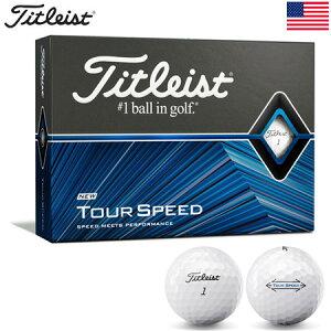タイトリスト TOUR SPEED ゴルフボール ウレタンカバー 3ピース 2020年 USA直輸入品【日本未発売】