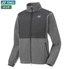 ヨネックス ニットジャケット GWF2051 メンズ YONEX 2020秋冬