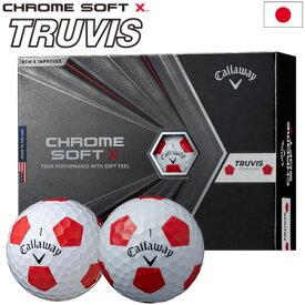 【土日祝も発送】キャロウェイ 2020 CHROME SOFT X TRUVIS RED クロムソフトX トゥルービス ゴルフボール 1ダース 日本正規品 2020年モデル【トゥルービス】