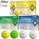 タイトリスト VG3 2020年モデル ゴルフボール 1ダース(12個入) 日本正規品