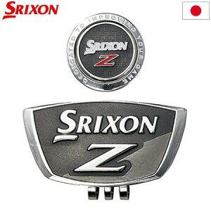 スリクソン ポケットマーカー&クリップ GGF-20412 日本正規品 SRIXON DUNLOP【マーカー】
