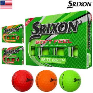 【艶消し】スリクソン ソフトフィール 2020 ゴルフボール ビビッドカラー マット仕上げ 艶消し SRIXON GOLF BALL SOFT FEEL VIVID USA直輸入品【マットカラー】【2ピース】【アイオノマーカバー】【21MA