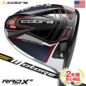 コブラ 2021 KING RADSPEED XB ドライバー PEACOAT/RED 46.0inch Fujikura Motore X F3装着 USA直輸入品【XTREME BACK】