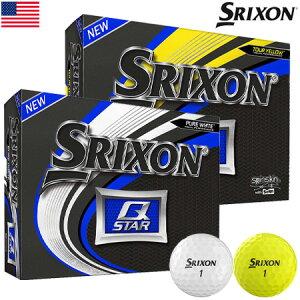 【日本未発売】スリクソン 2020 Q-STAR ゴルフボール 1ダース USA直輸入品 アイオノマーカバー 2ピース【お買得】【21MASTERS】