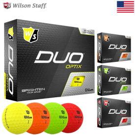 【ロスト激減】ウイルソンスタッフ DUO OPTIX ゴルフボール 1ダース 12球入 USA直輸入品 2020 Wilson Staff Golf Ball【蛍光カラー】【マットカラー】【艶消し】【激安ボール】