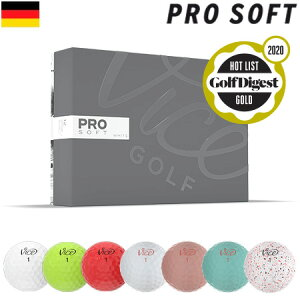 【HOT LIST 2020 金賞】Vice GOLF PRO SOFT ヴァイスゴルフ プロ ソフト 3ピース ウレタンカバー ゴルフボール 1ダース 12球入 USA直輸入品【推奨ヘッドスピード43m/s以下】【公認球】【ゴルフボール】