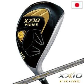 【土日祝も発送】ダンロップ XXIO PRIME ゼクシオ プライム ハイブリッド ゼクシオ プライム SP-1100 カーボンシャフト装着 日本正規品