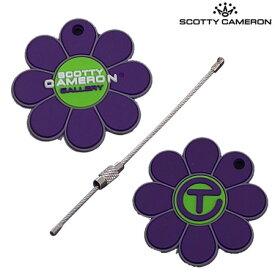 【稀少】スコッティキャメロン Rubber Flower Key 016351 キーホルダー PURPLE/LIME Scotty Cameron USA直輸入品【レアもの】