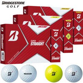 【土日祝も発送】ブリヂストン 2021 SUPER STRAIGHT 3ピース ゴルフボール 1ダース(全12球) 21STR ボール 日本正規品