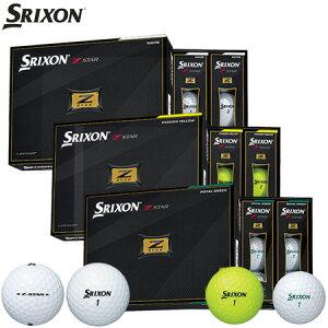 スリクソン 2021 Z-STAR 3ピース ウレタンカバー ゴルフボール 1ダース(12球入)SNZS7 日本正規品
