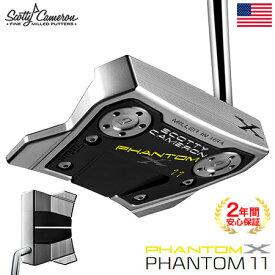 スコッティキャメロン 2021 PHANTOM X パター(11) シングルミッドベント USA直輸入品【製品保証】【SCOTTY CAMERON】