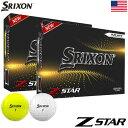 【USAパッケージ】スリクソン 2021 Z-STAR 3ピース ウレタンカバー ゴルフボール 1ダース(12球入)USA直輸入品【Z ST…