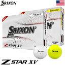 【USAパッケージ】スリクソン 2021 Z-STAR XV 4ピース ウレタンカバー ゴルフボール 1ダース(12球入)USA直輸入品【Z…