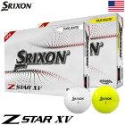 【USAパッケージ】スリクソン 2021 Z-STAR XV 4ピース ウレタンカバー ゴルフボール 1ダース(12球入)USA直輸入品【Z STAR XV 2021】【0918sale】
