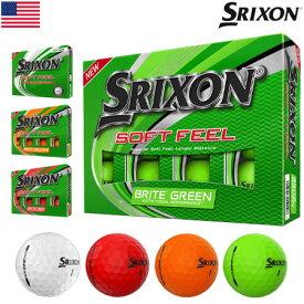 【日/祝も発送】スリクソン ソフトフィール 2020 ゴルフボール ビビッドカラー マット仕上げ 艶消し SRIXON GOLF BALL SOFT FEEL USA直輸入品【2ピース】【アイオノマーカバー】【21MASTERS】