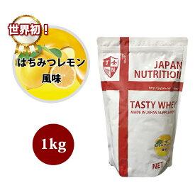 ダイエット はちみつ レモン 1か月で4.3キロ痩せた人もいる! 「夜はちみつダイエット」のやり方・効果、はちみつの選び方(ウィメンズヘルス)