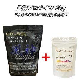 筋 トレ マルチ ビタミン