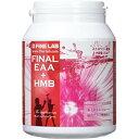送料無料 ファインラボ ファイナルEAA+HMB 国産 必須アミノ酸 筋トレ バルクアップ アンチカタボリック アミノ酸 サ…