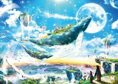 EPO-06-058楠田諭史空の王国〜水の都市をめざして500ピース