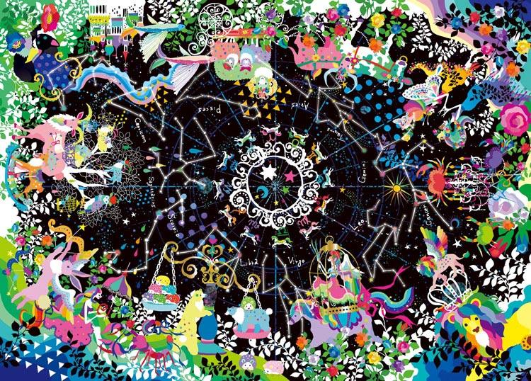 【あす楽】 EPO-07-713 ホラグチカヨ 12の星座を巡る木馬 500ピース パズル Puzzle ギフト 誕生日 プレゼント