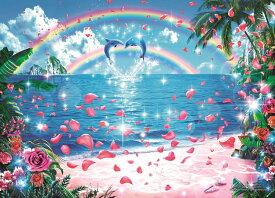 【あす楽】 EPO-07-716 ラッセン フラワー オブ パラダイス 500ピース [CP-L] パズル Puzzle ギフト 誕生日 プレゼント 誕生日プレゼント