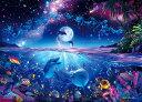 EPO-21-701 ラッセン 星に願いを 3000ピース [CP-L][CP-B] パズル Puzzle ギフト 誕生日 プレゼント 誕生日プ…